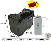 Аккумуляторы для инвалидных колясок 24v 17,6 A/H Li-ion.+ зарядное 24v. Размер: 240 x 195 x 115 мм. Вес 3 Кг.