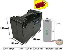 Аккумуляторы для инвалидных колясок 24v 22 A/H Li-ion.+ зарядное 24v. Размер: 240 x 195 x 115 мм. Вес 3 Кг.