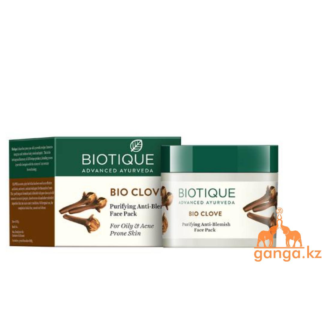 Очищающая анти-пигментная маска Био Гвоздика маска (Bio Clove BIOTIQUE), 75 гр.