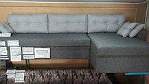 """Диван-кровать угловой """"Rolex"""" пружинный 315 х 155 см."""