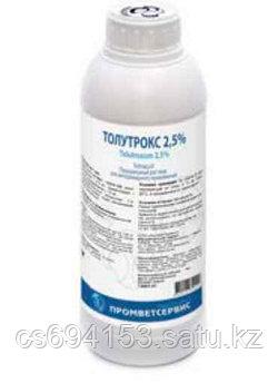 Толутрокс 2,5% (1 л) Антипротозойный препарат