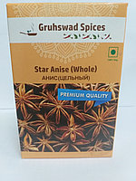 Анис цельный, 50 гр, Star Anise (Whole), Gruhswad Spices