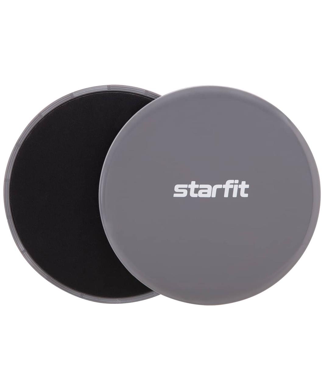 Слайдеры для фитнеса FS-101, серый/черный Starfit