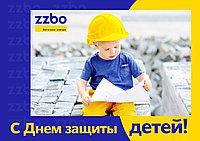 От всей души поздравляем с первым и самым главным праздником лета – Международным днем защиты детей!
