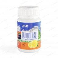 Конфеты пробиотические «Курунговит-С», 60 шт