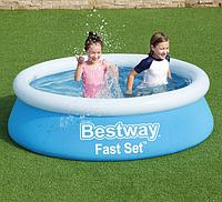 Надувной бассейн 183*51см Bestway 57392