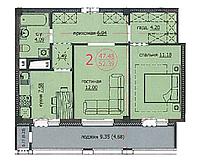 2 комнатная квартира ЖК Аскер 52,39