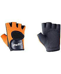 Перчатки для фитнеса SU-107, оранжевые/черные Starfit