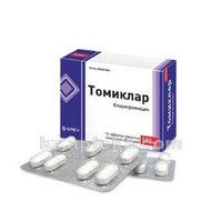 Томиклар 500 мг №14 таб.