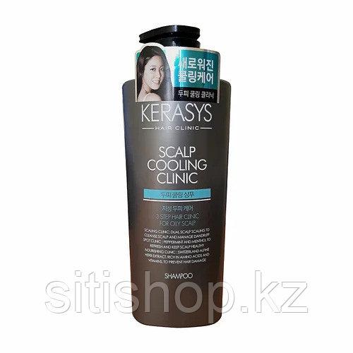 Kerasys ORIGINAL Scalp Fresh Cool Shampoo - Шампунь для свежести кожи головы 600 мл.