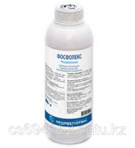 Фосфолекс (1 л) Комплексный противомикробный препарат.