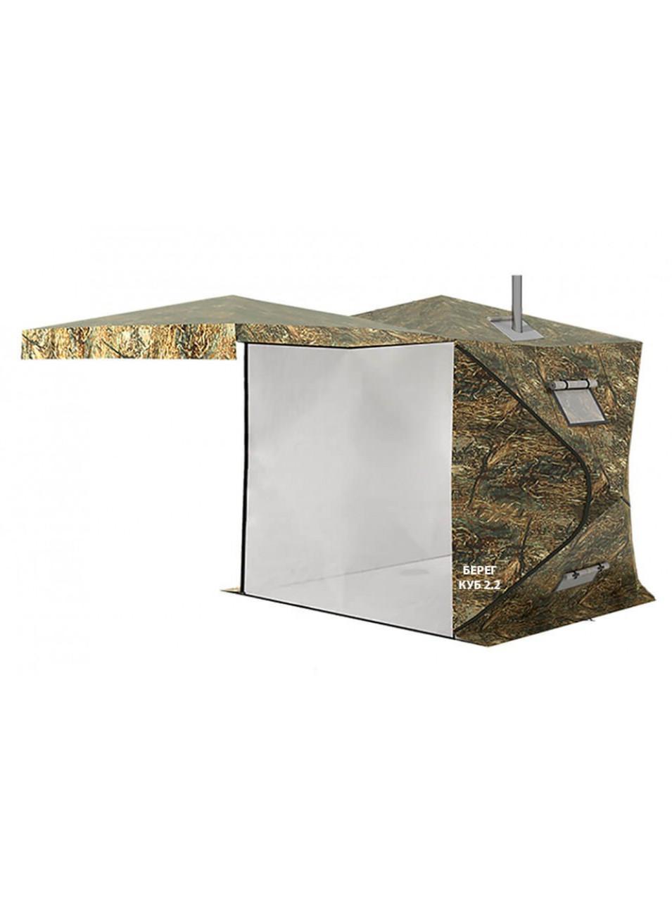 Палатка всесезонная Берег КУБ 2.20 двухслойная, непромокаемый пол из ПВХ размер 2,2 х 2,2 х 1,9 м. - фото 2