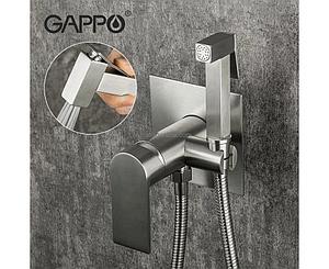 Смеситель с гигиеническим душем  Gарро 7299-20 сатин