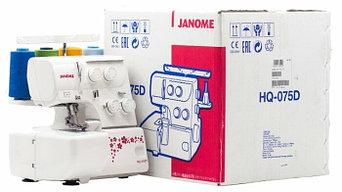 Janome HQ-075D оверлок