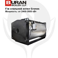Двухконтурный Котел газовый, жидкотопливный, отопительный, напольный,стальной, водогрейный Cronos BB - 4000