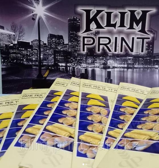 Буклеты в  Алматы,изготовление, печать буклетов в Алматы