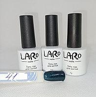 Гель лак LARO №041, 7мл