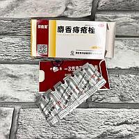 Свечи от геморроя She Xiang Zhi Chuang Shuan