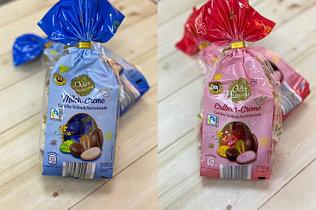 Шоколадные конфеты Oster Phantasie (разные вкусы) 200гр