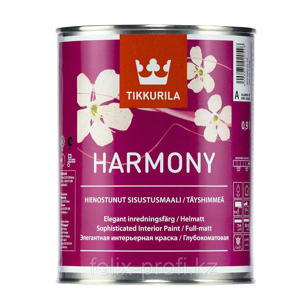 Harmony - Гармония краска для интерьера База А 0.9 л