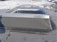 Люк выхода на крышу, вентиляции и освещения, купольный, прозрачный двойной акрил