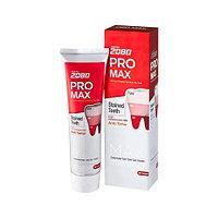 "Dental Clinic 2080 Pro Max - Зубная паста ""Максимальная защита"""