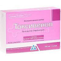 Токсивенол 150 мг/1,5 мг 3мл №10 амп