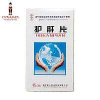Ху Ган в таблетках (Желчегонное, питание селезенки, поджелудочной железы)
