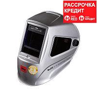 FUBAG Маска сварщика «Хамелеон» с регулирующимся фильтром BLITZ 4-13 SuperVisor Digital