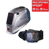 FUBAG Маска сварщика BLITZ 5-13 PAPR I Visor Digital Natural Color