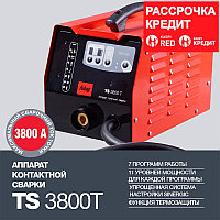 FUBAG Аппарат точечной сварки TS 3800T