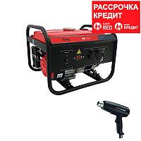 FUBAG Бензиновый генератор BS 3300
