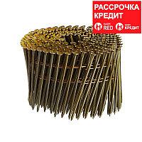 FUBAG Гвозди барабанные для N90C_2.87x75 мм_гладкие_250 шт.