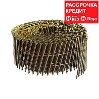FUBAG Гвозди барабанные для N65C_2.30x50 мм_кольцевая накатка_300 шт.