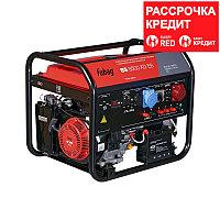 FUBAG Бензиновый генератор BS 8500 XD ES