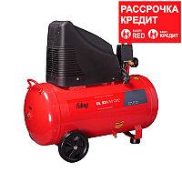FUBAG Поршневой безмасляный компрессор OL 231/50