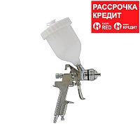 FUBAG Краскораспылитель MASTER G600/1.4 HVLP с верхним бачком