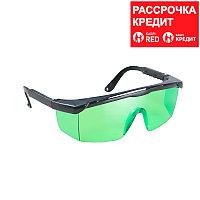 FUBAG Очки для лазерных приборов (зеленые) Glasses G