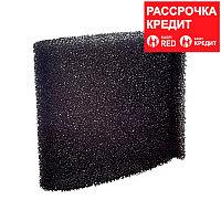 FUBAG Фильтр поролоновый для влажной уборки для пылесосов серии WD