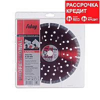 FUBAG Алмазный отрезной диск Stein Pro D230 мм/ 22.2 мм по камню