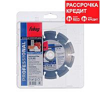 FUBAG Алмазный отрезной диск Universal Pro диам. 125/22.2