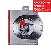FUBAG Алмазный отрезной диск Universal Pro D300 мм/ 30-25.4 мм