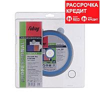 FUBAG Keramik Pro D180 мм/ 30-25.4 мм