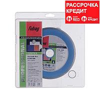FUBAG Алмазный отрезной диск Keramik Pro D200 мм/ 30-25.4 мм по керамике