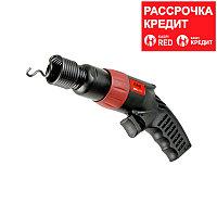 FUBAG Пневмодолото HRС 4500