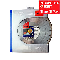 FUBAG Алмазный диск Universal Pro диам. 350/30/25.4