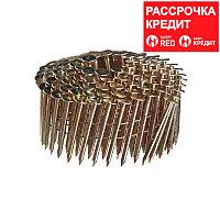 FUBAG Гвозди барабанные для R45 (3.05x45 мм, гладкие, 7200 шт)