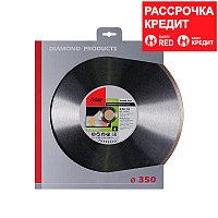 FUBAG Алмазный отрезной диск Keramik Extra D350 мм/ 30-25.4 мм по керамике