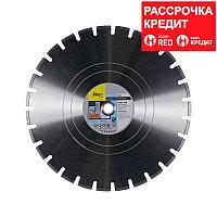 FUBAG Алмазный отрезной диск BE-I D450 мм/ 30-25.4 мм