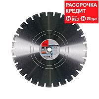 FUBAG Алмазный отрезной диск BE-I D500 мм/ 30-25.4 мм